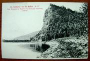 Редкая открытка.«БАЙКАЛ. Гора Шаманка».1903 год.