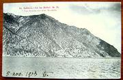 Редкая открытка. «БАЙКАЛ. Гора Кудалла».1903 год.