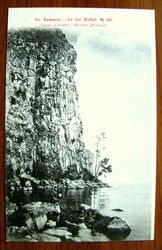Редкая открытка .БАЙКАЛ. Скала «Столбы».1903 год.