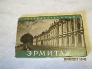 «Государственный Эрмитаж» буклет 250 лет