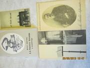 Музей-квартира Римского-Корсакова в Ленинграде»открытки,  буклет