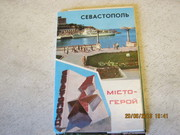 «Севастополь город-герой» комплект 10 открыток