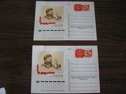 2 почтовые карточки