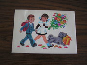 Глянцевая почтовая открытка